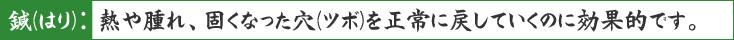 hajimete_bnr01