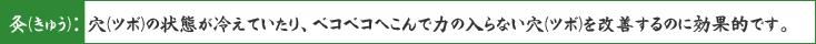hajimete_bnr02
