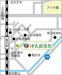 大阪府高石市取石1丁目13-27-101号 グランビア富木駅前